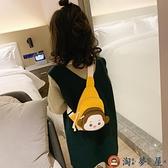 側背包兒童包包可愛女童時尚迷你卡通包包【淘夢屋】