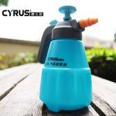 氣壓式澆花噴壺家用種花噴灑水壺室內噴花壺園藝噴水壺壓力噴霧器