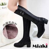 長靴顯瘦造型保暖拉鍊高筒靴