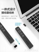 lefant樂侶翻頁筆ppt遙控筆 教學電子筆教鞭支持超鏈接 科炫數位旗艦店