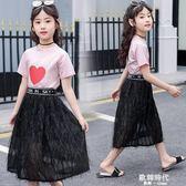 童裝夏款女中大童韓版套裝女童洋氣夏季短袖紗裙兩件套 歐韓時代