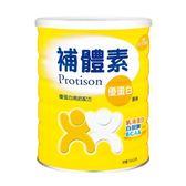 補體素優蛋白-原味750g   *維康*
