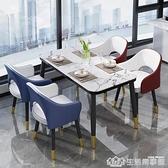 北歐餐桌椅現代家用餐廳凳子洽談美甲咖啡廳網紅ins靠背鐵藝椅子 NMS生活樂事館