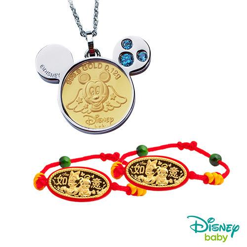 Disney迪士尼金飾 彌月金飾三件式禮盒-可愛天使米奇款