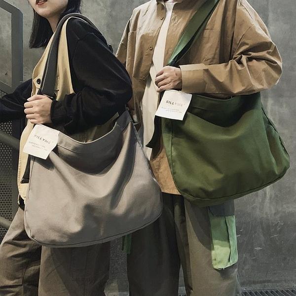 斜背包 潮牌大容量帆布包休閒慵懶風斜背包男女學生書包文藝布袋包側背包 非凡小鋪