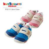 賓斯熊卡比兔精緻刺繡網面學步鞋(第一階段)HOT BISCUITS【MIKIHOUSE】71-9301-267