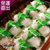 北斗麻糬 古早味菜脯絲鹹麻糬(10粒/盒,共2盒)【免運直出】