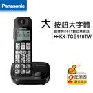 國際牌Panasonic KX-TGE110TW 大字體大按鈕DECT數位無線電話(KX-TGE110)★二年保固.公司貨★