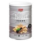 【紅布朗】芝麻黑穀粉(450g/罐)X1罐_嚴選養身黑食材_全素