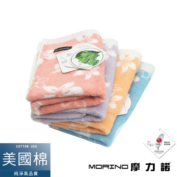 【MORINO摩力諾】美國棉抗菌消臭油桐花方巾