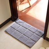 地墊  室內地毯門墊進門門口墊式衛浴家用腳墊門毯