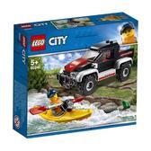 樂高LEGO CITY 獨木舟探險 60240 TOYeGO 玩具e哥