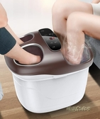 智能全自動足療機腳底腿部足部按摩器小腿揉捏家用腳步足底穴位儀MBS「時尚彩虹屋」