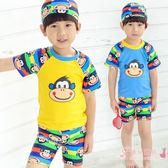 兒童泳褲 中大童男童分體遊泳衣 卡通可愛帶帽套裝遊泳裝備