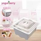 YogurBerry 優格蓓麗起司盒(不含機身本體)