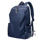 【Zoe s】首爾風尚防潑水街頭輕量電腦後背包(深邃藍)