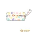 原創彩色奶牛筆袋收納ig 可愛大容量初高中防水文具品牌【小獅子】