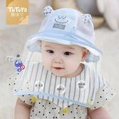 兒童帽子嬰兒防飛沫面罩疫情季薄款男女寶寶帽子隔離防護帽幼兒童漁夫帽 快速出貨