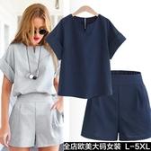 大尺碼套裝 2020夏裝新款胖妹妹寬松短袖上衣短褲兩件套裝