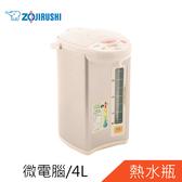象印4公升微電腦熱水瓶CD-WBF40