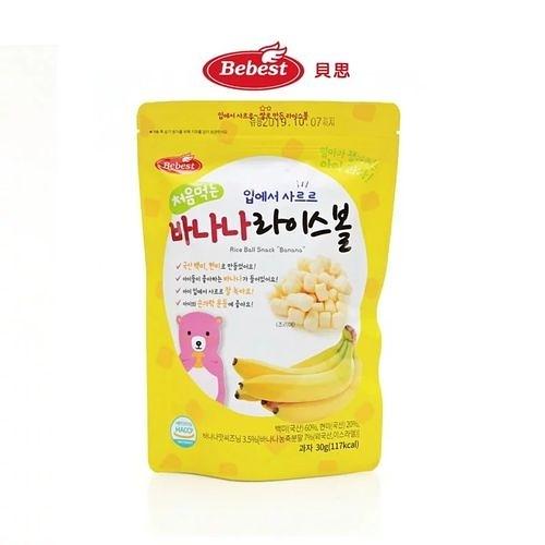 韓國 Bebest 貝思 米球30g-香蕉[衛立兒生活館]