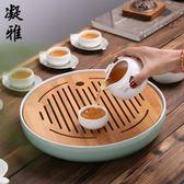 竹茶托陶瓷簡約現代功夫茶具家用茶盤圓形大小號迷你創意竹制干泡台托盤 XW中秋烤肉鉅惠