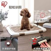愛麗思IRIS小型犬寵物平板狗廁所愛麗絲狗小便器尿尿盆拉屎盆用品 科炫數位