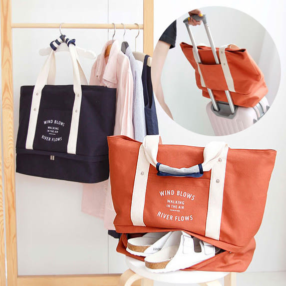 換換包!Changebag!大容量旅行收納手提包