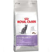 【寵物王國】法國皇家-S37絕育結紮貓專用飼料2kg