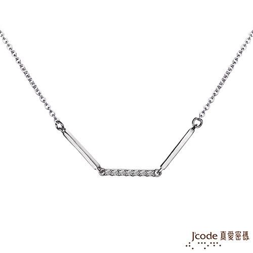 J'code真愛密碼 鍊愛 純銀項鍊
