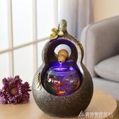 超白玻璃金魚缸辦公室桌面水族箱生態客廳創意迷你小型圓形懶人 交換禮物 YXS