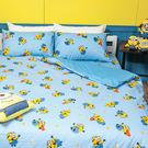 被套 / 單人【小小兵全速前進】迪士尼授權  高密度磨毛布  戀家小舖台灣製ABF102
