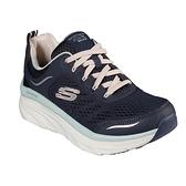 SKECHERS系列-D'LUX WALKER女款深藍粉色慢跑鞋-NO.149023NVLB