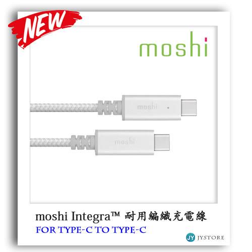 Moshi Integra™ 強韌系列 Type-C to Type-C 耐用編織充電傳輸線 2M 銀白 LED 充電線 數據線