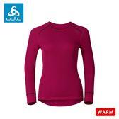 【ODLO 瑞士 女圓領長袖排汗內衣《櫻桃紅》】152021/保暖內衣/內層/衛生衣