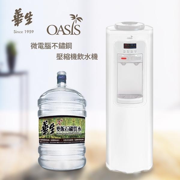 桶裝水 台北 飲水機  優惠組 全台宅配台北 飲水機 桶裝水