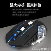 無線滑鼠 無線可充電式滑鼠靜音筆記本臺式電腦游戲專用男女生滑鼠家用  618購物