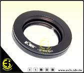 ES數位 Leica M39 鏡頭轉 M 4/3 Micro 4/3 機身鏡頭轉接環 EPL5 EPL3 EP3 GF5 GF3 GH1 E-P1 E-P2 KW05