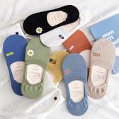襪子女船襪淺口夏季薄款隱形可愛日系ins潮矽膠防滑不掉跟短襪女