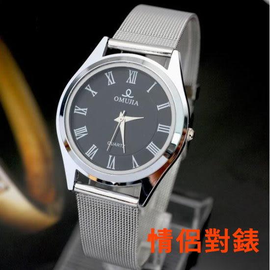 時尚潮流高品質對錶(2色) 單只280元  黑白簡約 情人節禮物【Vogues唯格思】C112
