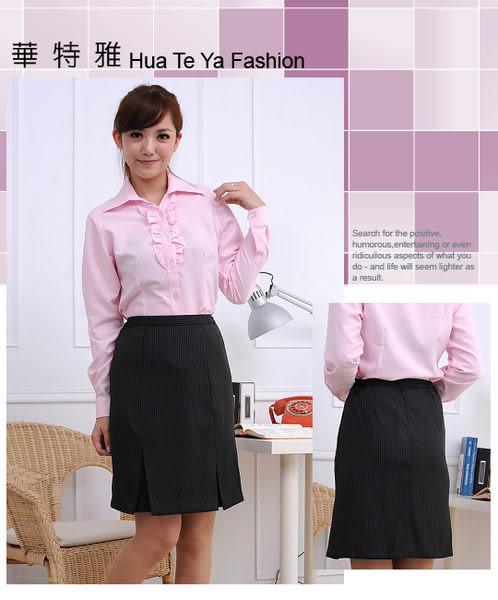 【HTY-01E-B】華特雅-纖感細緻OL女西裝前摺裙子(黑白條紋)
