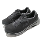 Skechers 休閒鞋 Go Walk 5-Demitasse 黑 灰 男鞋 健走鞋 運動鞋 【ACS】 55519CCBK