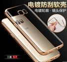 【SZ15】YY S8 手機殼 電鍍超薄TPU軟殼 三星s7 edge 手機殼 note3 手機殼 note4 手機殼