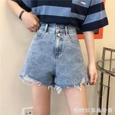 牛仔短褲女夏季新款小個子高腰寬鬆顯瘦百搭學生a字闊腿熱褲 簡而美