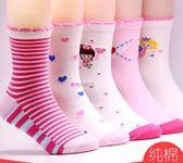男女童襪子寶寶兒童純棉短襪棉襪—聖誕交換禮物
