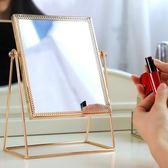 ins化妝鏡子臺式北歐風公主簡約高清學生宿舍方形單面美容梳妝鏡第七公社