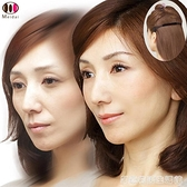 日本進口去法令紋去眼袋皺紋魚尾紋神器緊致提升隱形髮卡 聖誕節鉅惠