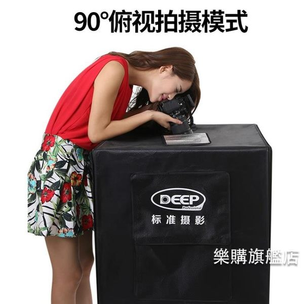 攝影棚 小型80CM攝影棚套裝LED拍照攝影燈箱柔光箱產品道具器材wy【樂購旗艦店】