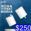 Benks原廠PA37充電頭PD3.0快充 Type-c接口蘋果手機iphone8/XR/XS/XSmax/11promax充電器18W