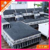 沙發墊 四季通用沙發套罩墊全包萬能歐式簡約現代沙發防滑布藝坐墊巾加厚